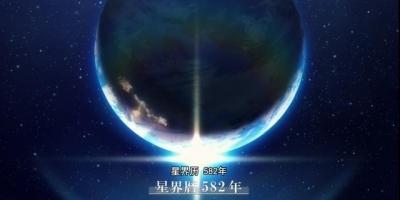 刀劍神域終章第23話分析:200年後的UW世界,桐人究竟做了什麼?