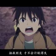 推薦一部日本推理動漫《只有我不存在的城市》,結局真相大白後讓人不寒而慄……