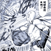 埼玉老師的逆鱗是什麼?大蛇因為這個被賽克斯成功融合,然並卵?
