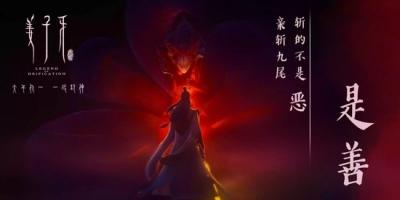 國產動畫電影《姜子牙》影評:首映破1.45億票房記錄,超越《哪吒》的國漫來了!