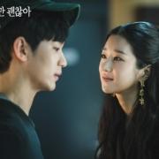 韓劇推薦:2020年最好看的韓國偶像劇Top 10