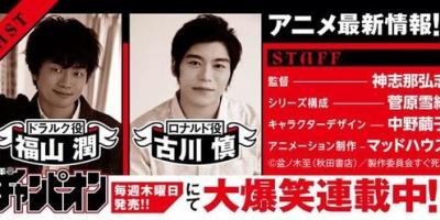 一年要配13部動畫,古川慎獲「最忙日本聲優」頭銜登上熱搜