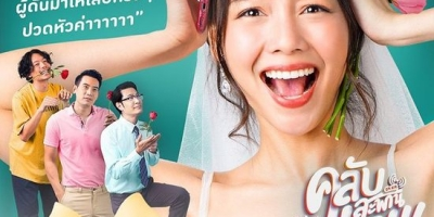 2020年最好看的20部泰國電視劇,這些泰劇都值得推薦!