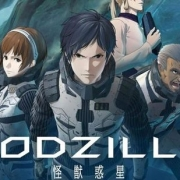日本動畫電影推薦《哥斯拉:怪獸惑星》,知名腳本作家虛淵玄主筆的哥斯拉科幻動畫