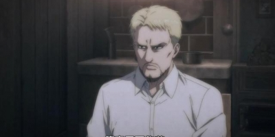 進擊的巨人最終季:動畫刪減漫畫關鍵台詞,有意避免老人物登場
