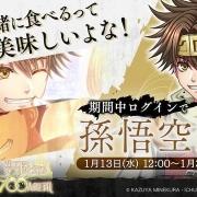 日本漫畫《最遊記》再次宣布動畫化,PV和視覺圖公開