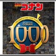 《名偵探柯南》1000集動畫將重製哪一話?73和官方暗示「月光奏鳴曲」
