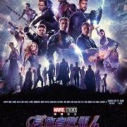 漫威總裁確認會拍《復仇者聯盟5》!漫威已開始計劃2029年的電影作品