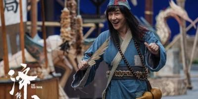 2021陳浩民版《濟公:降龍羅漢》上映,倩女幽魂氣象,不愧是網路電影一哥