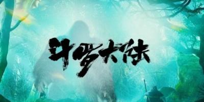2021大陸古裝劇推薦,肖戰《斗羅大陸》央視開播,評價兩極分化!