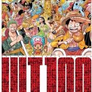 全球《海賊王》粉絲票選最喜歡的動漫角色排名,索隆居然不是第一?