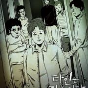 「韓劇推薦」近十年評分最高的10部韓國懸疑犯罪電視劇你看過幾部?