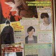 黑色五葉草286話情報,最新日文版原圖情報流出