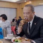 2021香港TVB電視劇推薦《伙記辦大事》,歐陽震華能否重振TVB港劇?