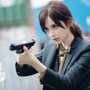 2021大陸劇推薦《風暴舞》,娜扎陳偉霆主演,爆炸追車槍戰武打,爆款預定!